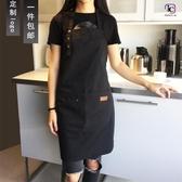 圍裙 帆布圍裙印字奶茶咖啡店烘焙餐廳美甲正韓時尚男女工作服