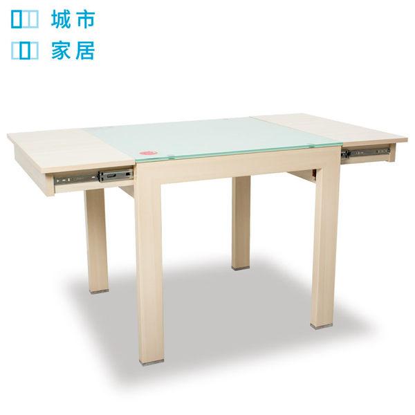 【城市家居-綠的傢俱集團】現代質感雙邊延伸餐桌-新楓系列(強化玻璃/工作桌)