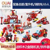 LEGO樂高組裝積木相容樂高積木男孩子3-6-9周歲10汽車7城市兒童益智警察局拼裝玩具wy【奇趣家居】