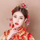 限定款(免運)新娘造型古裝頭飾套组中式婚禮髮飾龍鳳褂飾品流蘇鳳冠結婚配飾品