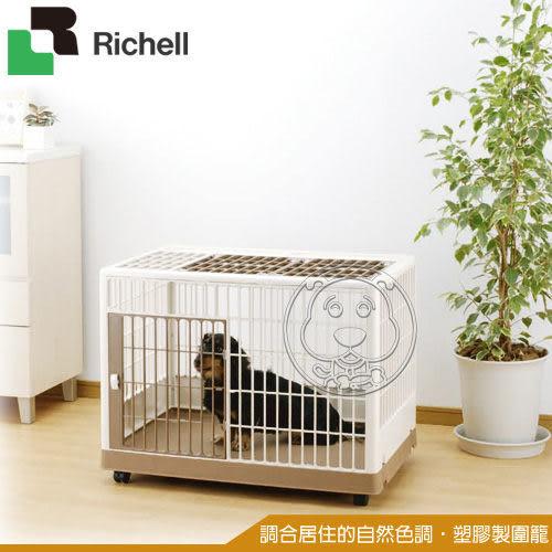 【 zoo寵物商城 】日本Richell《塑膠製圍籠 PK-830》中小型犬用 82.5×55×62.5cm