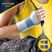 3M 護多樂 醫用護具(女性纖柔剪裁護腕右手)1入