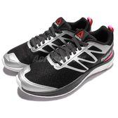 Reebok 慢跑鞋 Soquick 黑銀 粉紅 低筒 運動鞋 女鞋【PUMP306】 V72073