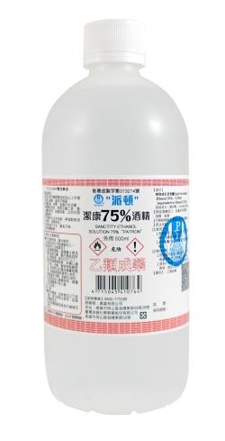 【24瓶優惠組】派頓 潔康酒精75% 500ml/瓶,無噴頭一箱24瓶