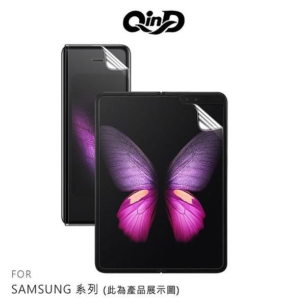 QinD SAMSUNG Z Fold 2 5G、Z Flip 5G、Z Flip 水凝膜(2入)抗菌 抗藍光