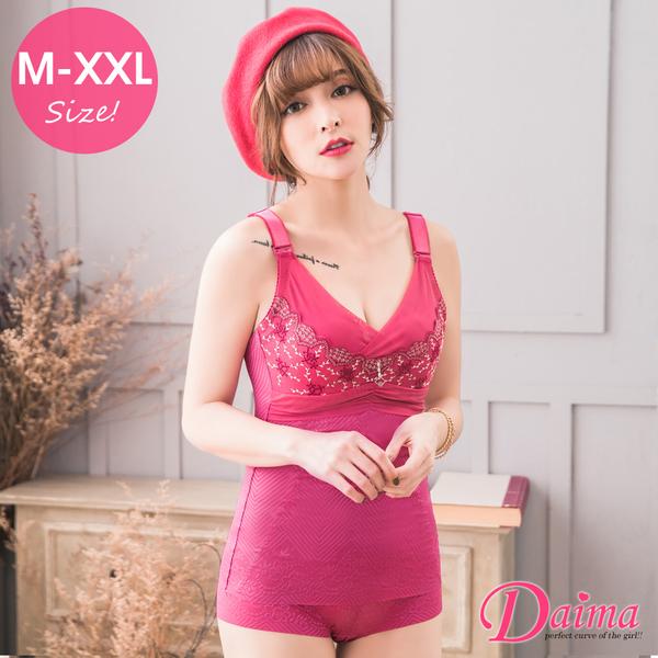 黛瑪Daima 無鋼圈420D蠶絲‧魅力爆乳馬甲塑身衣(桃紅)