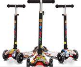 滑步車小孩單腳滑板車兒童三四輪閃光男孩女寶寶初學者2-3-6-14歲溜溜車XW(一件免運)