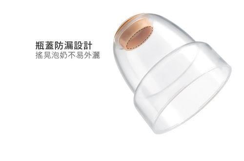 小獅王辛巴Simba 蘿蔓晶鑽奶瓶 不滴水標準瓶蓋組(咖啡)S69116[衛立兒生活館]