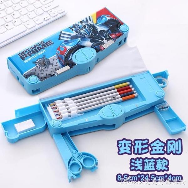 多功能文具盒小學生幼兒園兒童用1-3-5年級鉛筆盒韓國簡約男女生筆盒筆袋卡通可愛 交換禮物