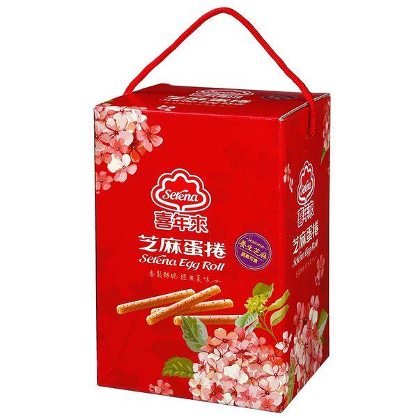 【喜年來】芝麻大發蛋捲禮盒384公克