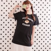 Poly Lulu 冰淇淋餅乾假兩件休閒洋裝-黑【92310189】