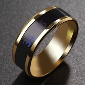 戒指—男度智慧感溫戒指男士個性潮人單身創意溫度食指指環鈦鋼日韓時尚 依夏嚴選