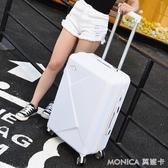 行李箱萬向輪24寸拉桿箱包男女小清新旅行箱登機箱 莫妮卡小屋 YXS