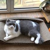 大號貓抓板瓦楞紙貓窩背靠式貓沙發貓抓板磨爪器貓爪板耐磨貓玩具