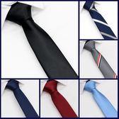萬聖節快速出貨-黑色領帶男韓版休閒懶人5CM學生窄版英倫拉?領帶男正裝商務細小