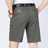 工裝短褲100%純棉短褲夏季薄款直筒寬鬆休閒男褲中老高腰深襠爸爸五分 快速出貨