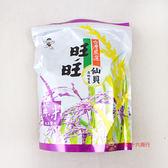 台灣零食旺旺仙貝-台灣嚴選紫米-輕海鹽味(16袋入)78g【0216零食團購】4710144908372