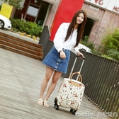 拉桿包旅行包女拉桿袋 旅行包 女 手提行李箱 輕便旅行袋QM 美芭