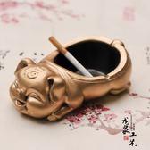 大號煙灰缸時尚創意個性可愛中式復古酒吧茶館辦公室客廳禮物煙缸【中秋節滿598八九折】