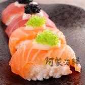 芥末魚卵500g±10%/盒(綠)(柳葉魚卵)#台製#珍味魚卵#海師傅