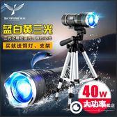 LED釣魚燈 夜釣燈強光充電落地燈帶支架藍光白光防水漁具變焦