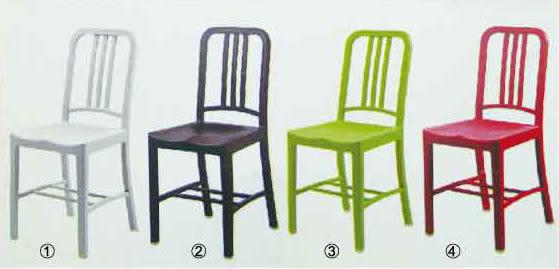 【南洋風休閒傢俱】造型桌椅系列 –海軍椅+80cm筷子腳圓桌  塑料椅 彩色靠背椅 造型餐椅(541-10)