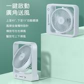 【Baseus 倍思】無線魔方搖頭風扇 CXMF-02