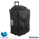 AROPEC 拖輪行李 裝備袋 Expedition ll 旅行袋 BG-CL89W 大型行李 旅行箱 載重行李箱