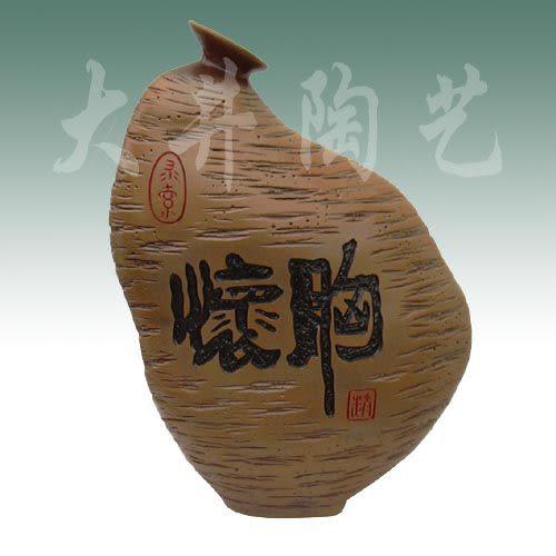 陶藝禮物禮品擺設陶瓷工藝品胸懷花瓶裝飾品擺件