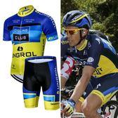 雙十二狂歡購車隊騎行服短袖套裝自行車騎行褲夏季男女騎行衣服裝備個性定制
