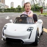 兒童電動車可坐人四輪汽車帶遙控1-3童車4-5歲小孩玩具車可坐寶寶【快速出貨】