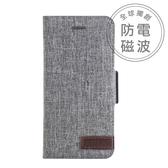 X-Shell 360° iPhone 7 / 8 SE 第二代防電磁波手機套