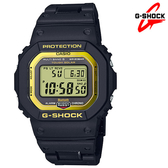 CASIO 卡西歐 藍牙連線 電波錶 世界時間 鬧鈴 G-SHOCK 電子錶 男錶 GW-B5600BC-1