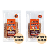 【GHR寵物零食】炙燒風味條100G (牛米/羊米)