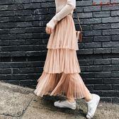 蛋糕裙半身裙裝仙女網紗中長款百褶長裙