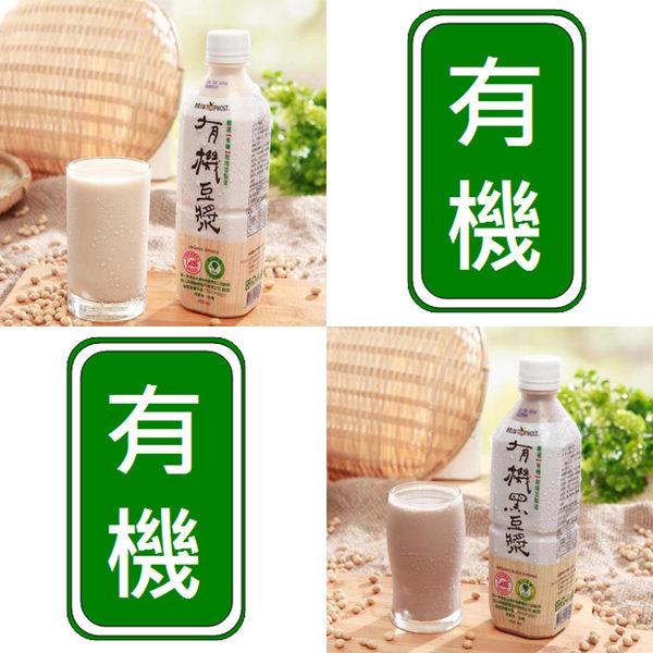 【短效期-統洋】有機豆機和有機黑豆漿任選24瓶組(450ml/瓶)(2019.10.15)