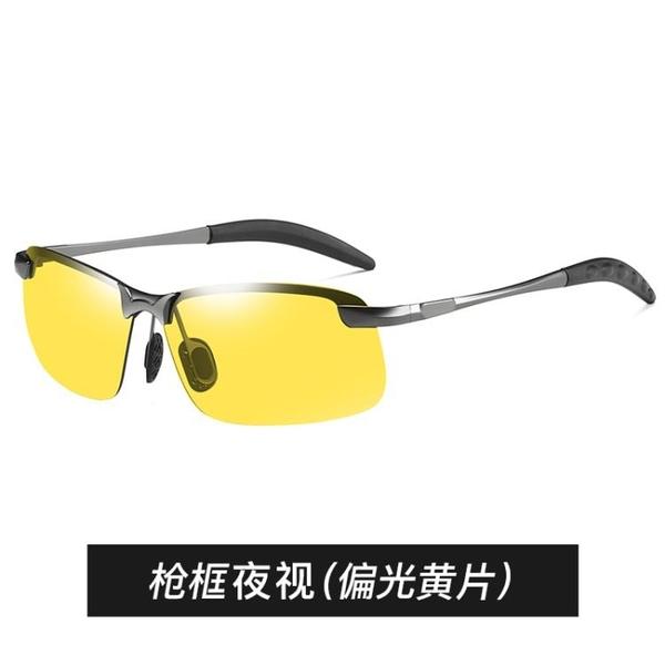 日夜兩用變色墨鏡男士偏光駕駛太陽眼鏡