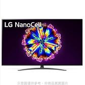 【南紡購物中心】LG樂金【65NANO91WNA】65吋劇院音效4.0聲道一奈米4K電視
