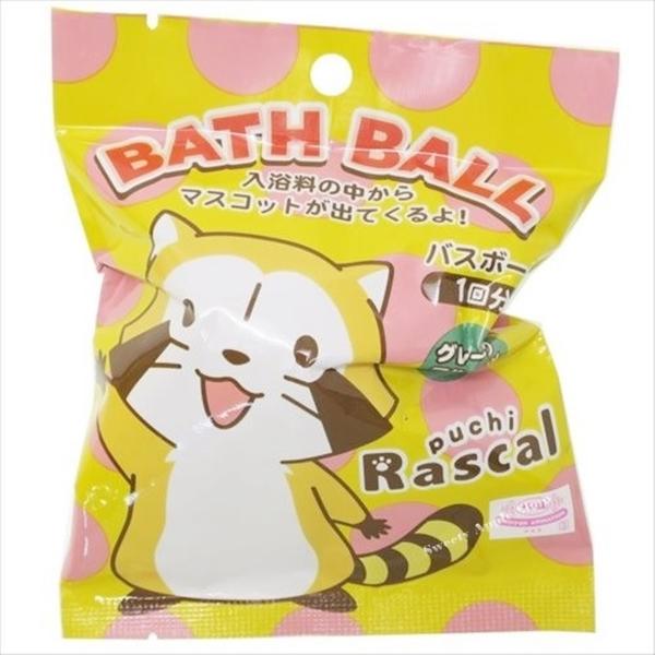 日本限定 RASCAL 小浣熊 吊飾款 沐浴 2入一組 泡澡球 (全5款隨機吊飾 / 隨機出貨) 葡萄柚香