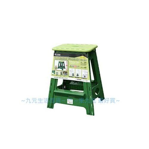 【九元生活百貨】聯府 RC-848 特大百合止滑摺合椅(48cm) 板凳 折疊 收納 RC848