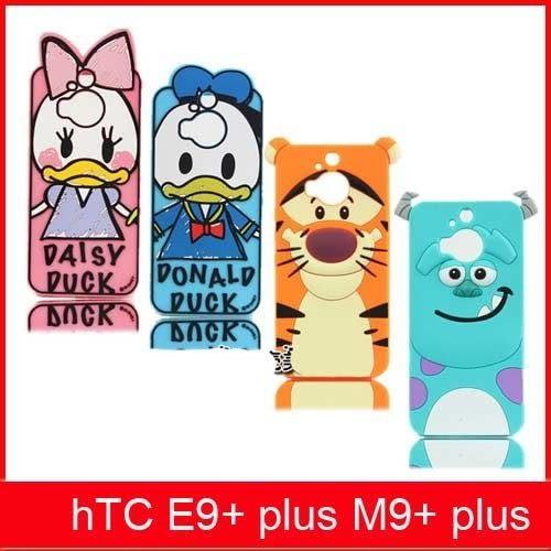 【紅荳屋】毛怪跳跳虎hTC ONE E9 / E9plus / M9 plus手機殼保護套矽膠套卡通可愛外殼