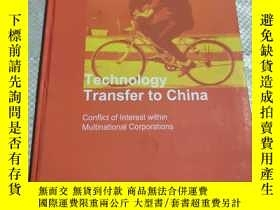 二手書博民逛書店Technology罕見Transfer to China :