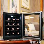 富信 JC-33AW紅酒櫃子 恒溫恒濕小型家用酒櫃冰吧冷藏櫃雪茄櫃QM『摩登大道』