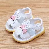 學步鞋 夏季軟底0-1-2歲真皮寶寶涼鞋女童包頭嬰兒涼鞋小童學步鞋公主鞋  寶貝計畫