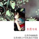 Sony Xperia XA Ultra X Performance F3115 F3215 F8132 手機殼 軟殼 保護套 刺青女孩