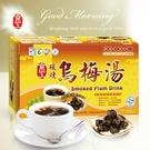 【京工】碳燻烏梅湯(30入)~900g/盒~純素食