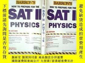二手書博民逛書店How罕見to Prepare for the SAT II Physics 8TH EDITION 如何準備SA