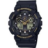 CASIO G-SHOCK 雙重性格混搭雙顯錶-黑X金(GA-100GBX-1A9)