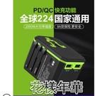 全球通用萬能轉換插頭轉換器旅游插座國際香港版英標出  花樣年華