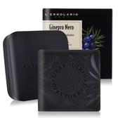 L'ERBOLARIO 蕾莉歐 黑杜松活力植物皂(100g)